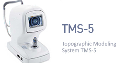TMS 5 - Topographic Modeling System
